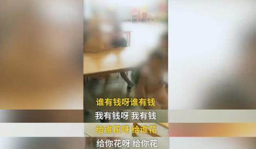 幼师应援王俊凯后续被辞退了吗?王俊凯粉丝应援上新闻引舆论争议