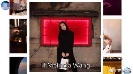 杨祐宁当爸结婚了吗和Melinda怎么认识?Melinda资料背景照片被扒