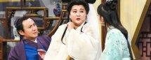 沈腾和贾玲新白娘子传奇是哪一期