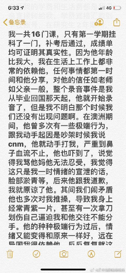 绿地张玉婷事件始末真相,张雨婷微博个人信息照片抖音号老公介绍