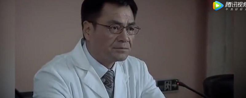 医者仁心180万医药费是第几集