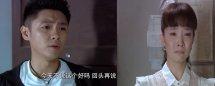 独生子小苏萌萌结婚是哪一集