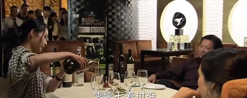 守望的天空喝红酒配黄瓜是第几集