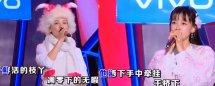 快乐大本营孙怡吴昕唱芒种是哪一期