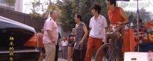 杨光的快乐生活砸车是第几部第几集