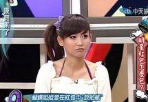 蝴蝶姐姐资料图片演萌学园年龄多大?简恺乐为什么承认是罗志祥的