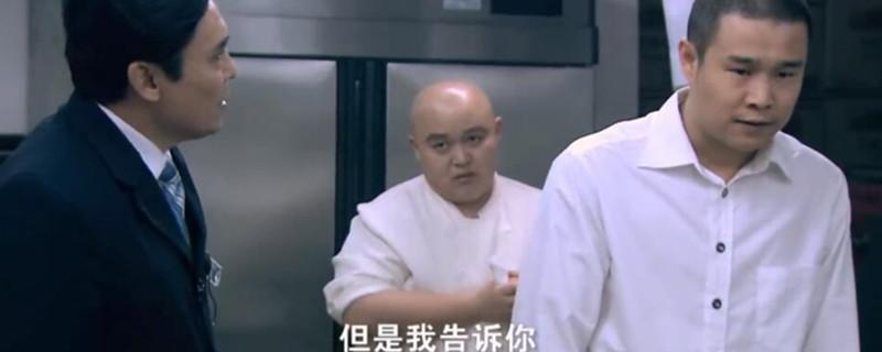 后厨小沈阳炒饭是哪一集