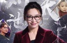 刘天池个人资料简介老公是谁?刘天池祖峰居然是夫妻关系结过婚吗