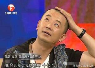 黄磊为什么不帮黄海波两人还有联系吗?黄磊关于黄海波的事怎么说