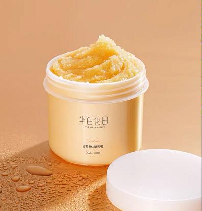 半亩花田磨砂膏好用吗去鸡皮肤吗 半亩花田磨砂膏可以用在脸上吗