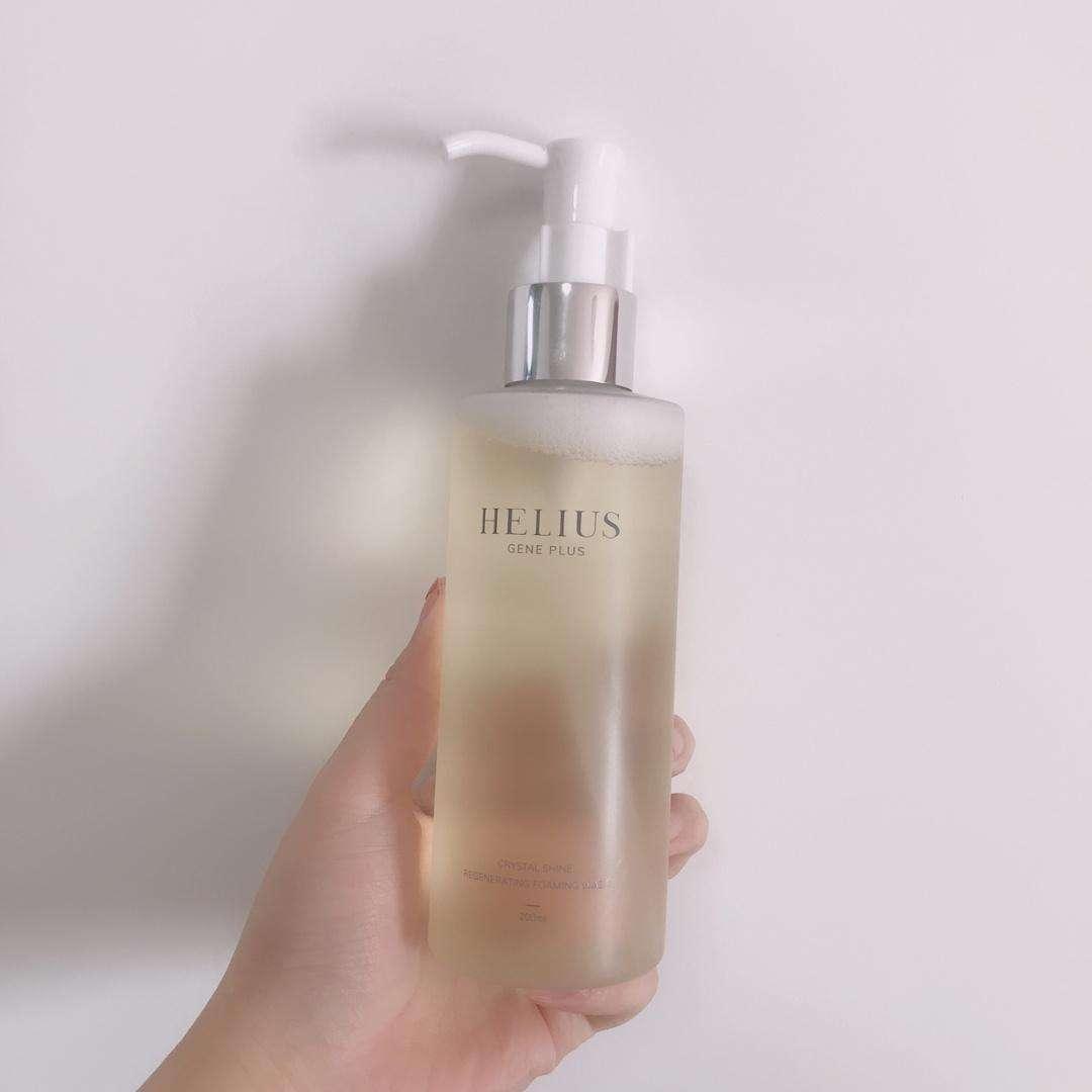赫丽尔斯是什么档次品牌是国货吗 赫丽尔斯乳液孕妇可以用吗成分