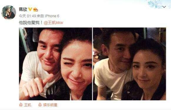 王凯个人资料简介身高体重,王凯及妻子结婚照,王凯真正的老婆是谁
