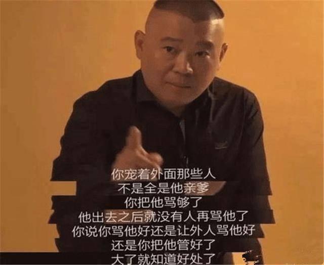 郭麒麟个人资料身高学历年龄,郭麒麟跟郭德纲的关系是亲父子吗?