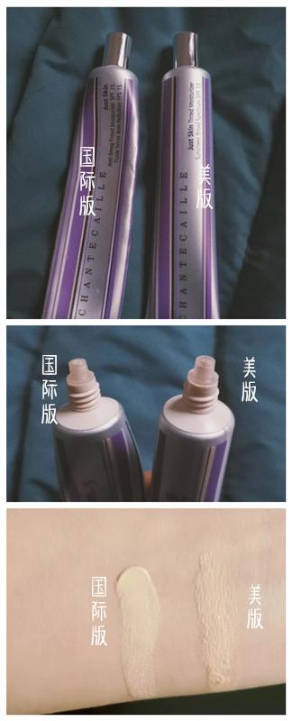 香缇卡隔离霜色号怎么选有几个版本 香缇卡隔离和cpb隔离哪个好用