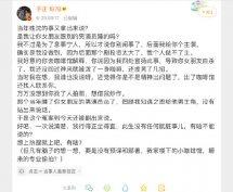 """""""韩栋为什么要睡邓莎""""谣言怎么来的?韩栋妻子李湘个人资料照片"""