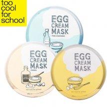 too cool鸡蛋面膜好用吗保质期多久 toocool鸡蛋面膜成分功效分析