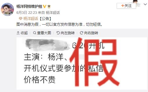2020年杨洋还喜欢郑爽吗最新消息曝光?宁静爆杨洋郑爽的真实关系
