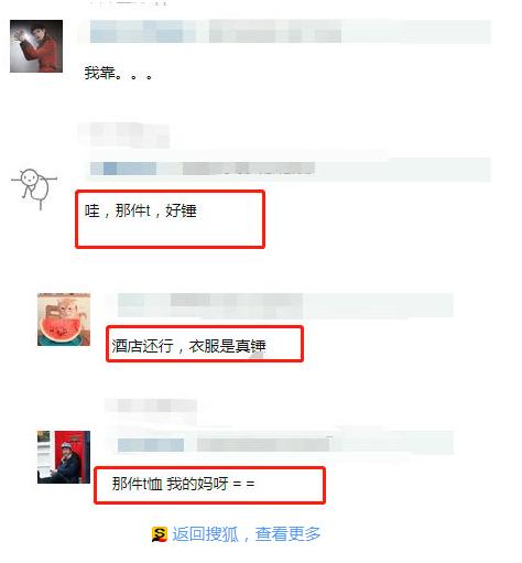 王嘉尔对女友要求高具体有哪些?王嘉尔圈外女朋友知乎居然是她!