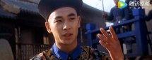 赵文卓九门提督电影叫什么名字