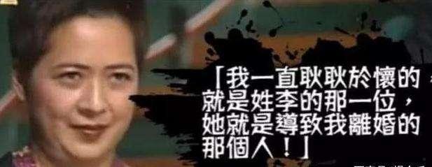 宝咏琴为什么夸蔡少芬有多喜欢蔡少芬?为什么宝咏琴不恨蔡少芬?