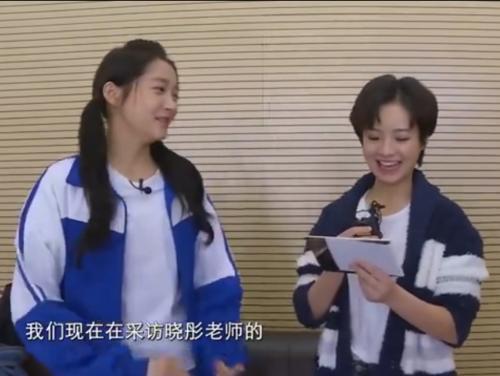 关晓彤李庚希一个宿舍吗?李庚希哪个学校毕业的为什么不上大学?