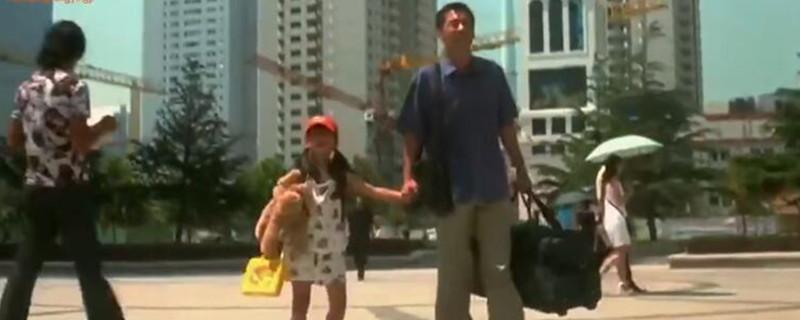 致命的一击带女儿吃饭是第几集