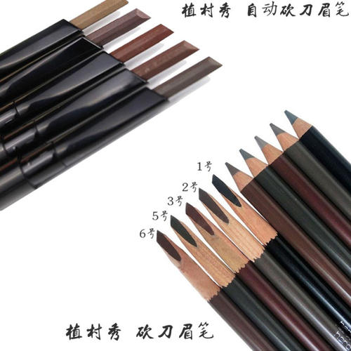 植村秀砍刀眉笔最火色号试色图 砍刀眉笔2号和5号差别哪个更自然