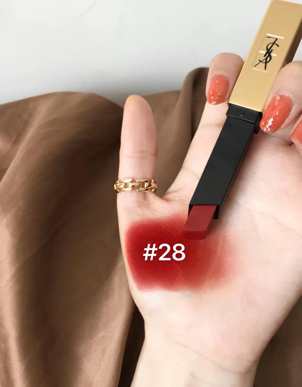 圣罗兰小金条9号什么颜色显白吗 ysl小金条9和21哪个好看最火色号