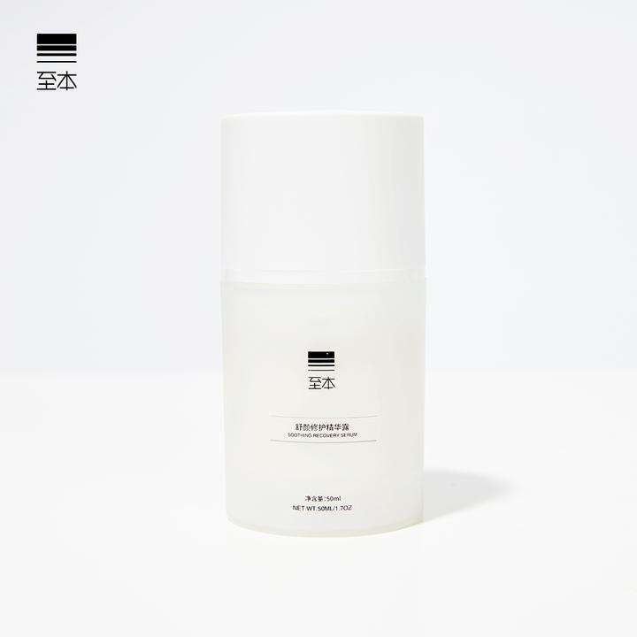 至本是哪个国家品牌药妆吗 至本洗面奶适合什么肤质成分分析