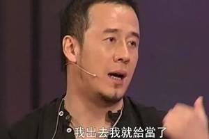 杨坤是怎么黑吐槽刘德华微博道歉了吗?刘德华怎样回应杨坤的评价