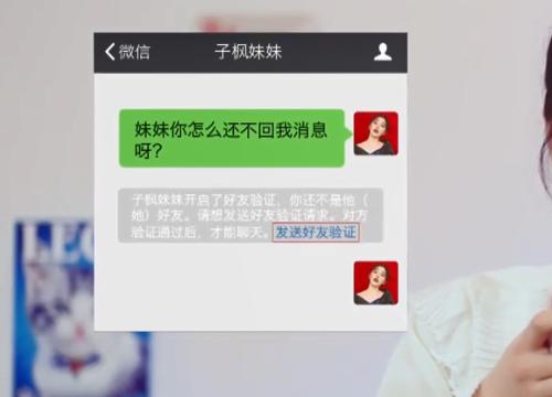 张子枫删阚清子好友真假?张子枫为什么要删阚清子微信回应说了啥