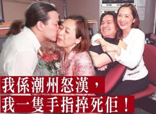 洪朝丰为什么会发疯怎么疯的?大刘前妻宝咏琴和洪朝丰什么关系?