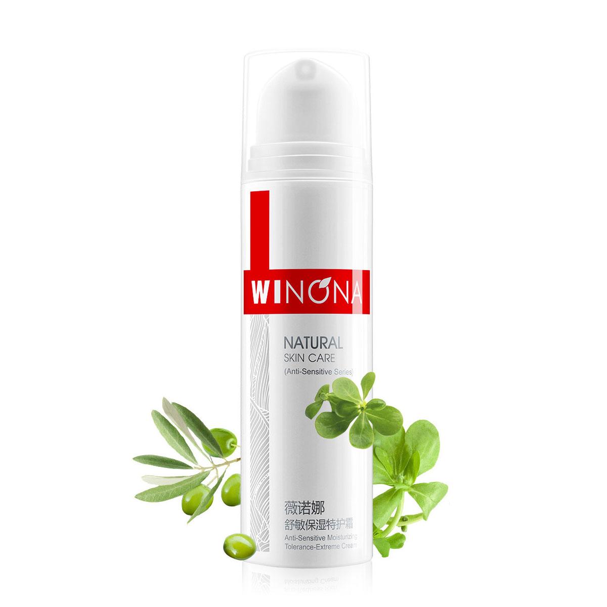 薇诺娜是哪个国家的牌子是医用护肤品吗 薇诺娜防晒喷雾怎么样