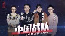 最强大脑陈小桥是男是女哪里人资料家庭背景,陈小桥是富二代吗?