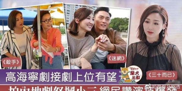 高海宁南京哪里的个人资料简介,高海宁结婚了吗老公是谁?