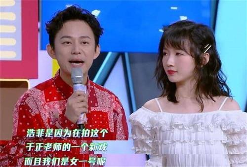 湖南卫视为什么宠李浩菲?李浩菲在湖南台有什么关系父母资料介绍