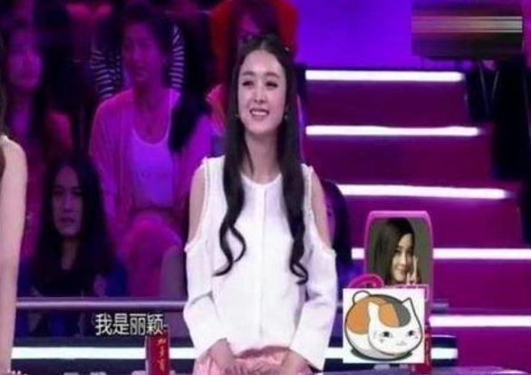 李湘怒怼赵丽颖不满其在节目中插话怎么回事?赵丽颖毫不怯场回应