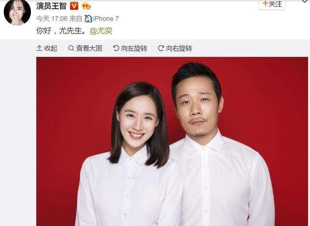 王智个人资料介绍结婚了吗老公尤奕是谁?尤奕和王智怎么认识的?