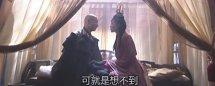 天龙八部虚竹和梦姑相遇是第几集