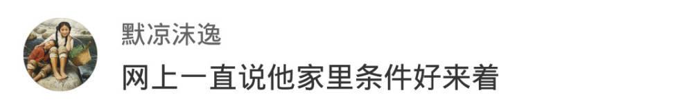 少女时代谁家最有钱?林允儿为什么会说中文申请中国国籍是真的吗