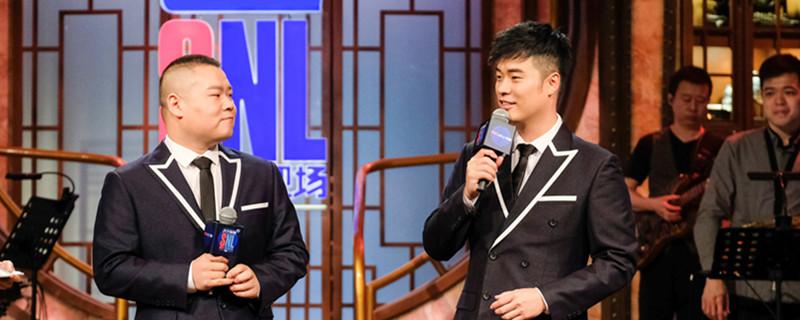 岳云鹏和陈赫主持的节目叫什么