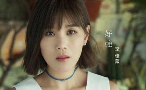 歌手李佳薇个人资料简介为啥没有踢馆成功?韩红对李佳薇唱功评价