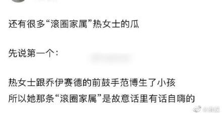 热依扎和周游分手缘故原由,老公范博是干什么的个人资料家庭靠山照片